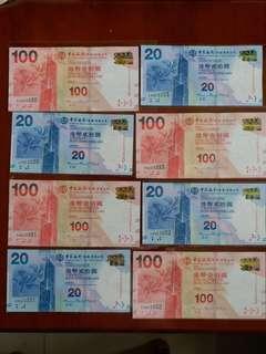 全新:香港中國銀行👉 好少找得到同號碼 👍 靚號碼 👉 信號碼共8張