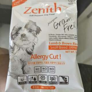 Zenith trial pack dog food 50g