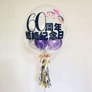 24-inch Personalised Bubble Balloons/ Diamond Wedding Anniversary/ 60th