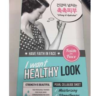 [Sale] Korean Mask Faith in Face - Pearl Cellulose Sheet Mask