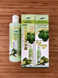 Kaffir Lime Body Cleansing Gel