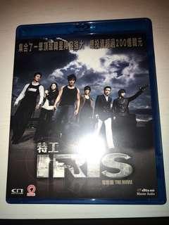 Movie IRIS 韓國特工