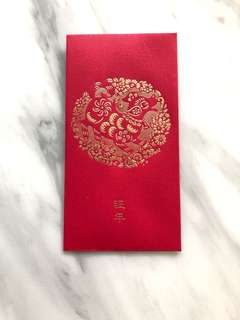 Red Packet From Standard Chartered Bank
