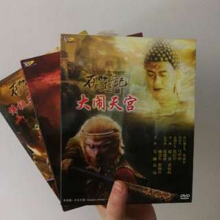 Dvd drama ~ Journey to the West 西游記