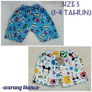 Celana rumahan anak / celana kolor anak 1-4 tahun