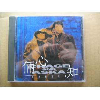 Chage & Aska - 倆心知 原唱紀念歌集 CD (改編歌: 蔡濟文 葉蒨文 黎明 李國祥)