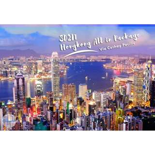 3D2N Hong Kong All in Package via Cathay Pacific