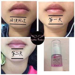 FairyTrip Lip Moist & Protect