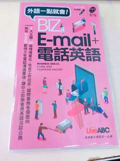 Email 電話英語