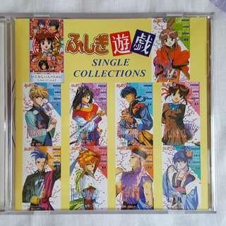 不思議遊戲CD