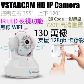 Vstarcam HD IP Camera QR Code Easy Setting 高清無線 無線網絡監察鏡  ipcam  Internet Camera web cam