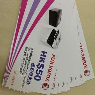 Fuji Xerox 炭粉券 (10 張)