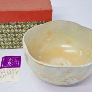 🚚 【日本茶道具 清水焼 昌久 菓子鉢 深鉢 茶器 未使用品】