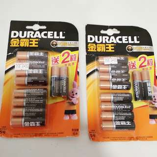 (new) batteries
