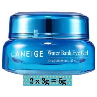 ❗️FREE NM❗️Laneige Water Bank Eye Gel