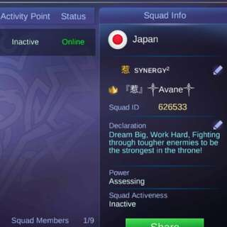 Mobile Legends Squad 『惹』sʏɴᴇʀɢʏ²