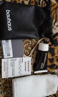 Bauhaus 全新優質皮革滋潤膏及毛巾