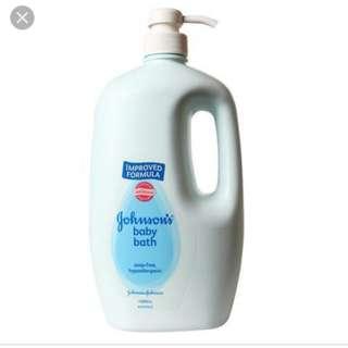 New Johnson Baby Bath Hypoallergenic 1000ml