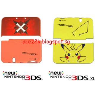 [BNIB] new 3DS XL/LL Limited Edition PC Hard Cover Casing (Brand New Boxed)