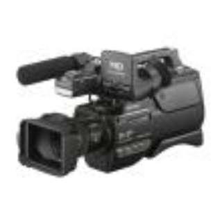 Sony HXR-MC2500 Camcorder - Black Kredit tanpa CC promo 9bulan