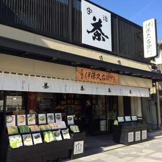 代購 日本宇治抹茶食品