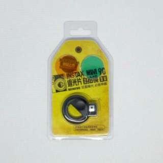 DICARI Splitzer Untuk Intax Mini 90