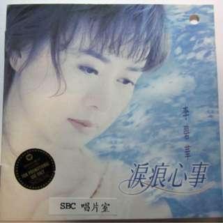 Li Bi Hua 李碧華 淚痕心事 By 飛碟 By Radio Station Cd Album