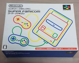 Nintendo Super Famicom Classic