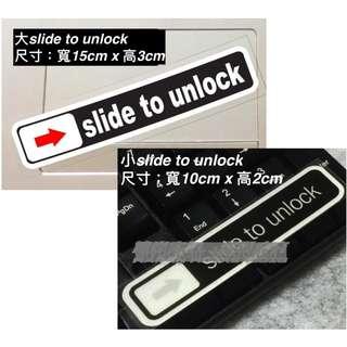 🚚 2入 slide to unlock 門把手 雨刷貼 安全警示 反光貼 裝飾貼 車貼 貼紙 汽車 電動車 防水耐熱 2入