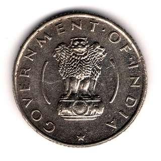 India 1955 1/4 Rupee Coin--00125