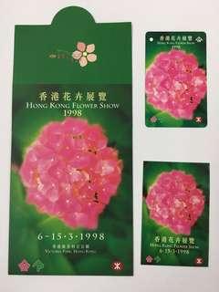 地鐵舊車票-香港花卉展覽