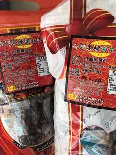 限量現貨 台灣黑糖養生系列 桂圓紅棗茶