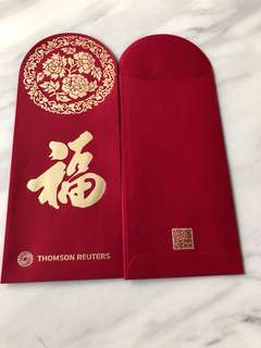 Red Packet From Thomson Reuters