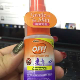 OFF! Insect Repellent Spray (Travel Size @ 28g)