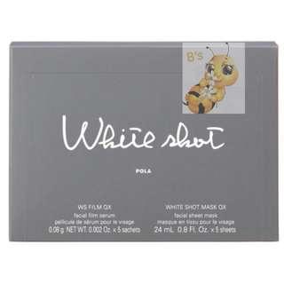 POLA White Shot Mask QX精華面膜 (24ml x 5) (全現貨,保證正貨,不設講價服務,多謝合作,包順豐站自取或地鐵站交收)