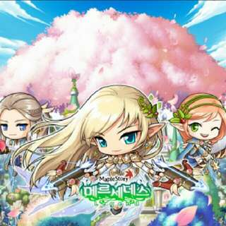MapleSEA Account - Mercedes