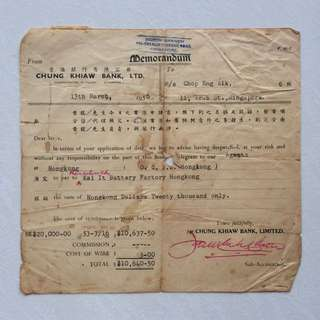 Vintage Old Document - old Memorandum dated Year 1956 issued by Chung Khiaw Bank, Ltd