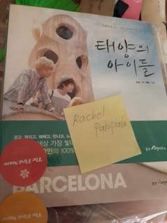 SHINee Travel Photobook in Barcelona