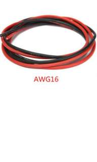 1M High Quality Soft Silicone Flexible Wire Cable 16 AWG (0.5 Meter Red + 0.5 Meter Black)