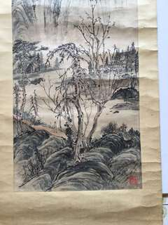 秋山问道图90x34cm (Not For sale 非卖品 Chinese painting