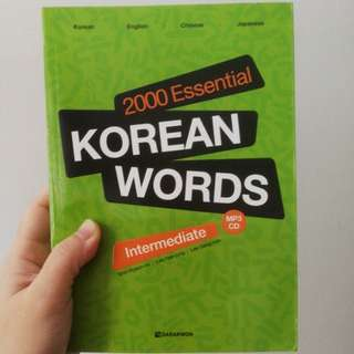 2000 essential Korean Words (including Smartpac)