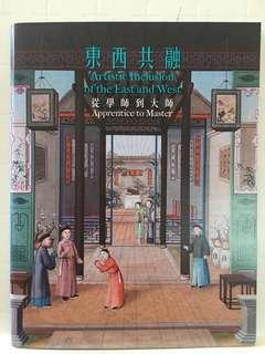 16 幅精美印刷 由 中、西名畫家 的作品 明信片