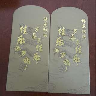 Singtel Unique Golden packet
