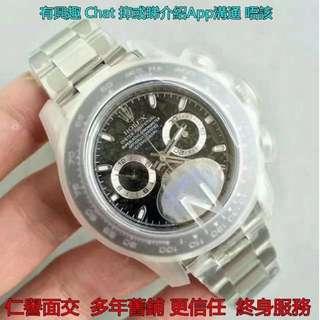 仁譽 Rolex daytona 116500 黑面 40mm 計時 Noob工廠 陶瓷 V7新款 面交