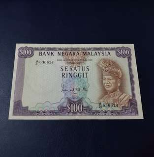 🇲🇾 Malaysia 3rd Series RM100 Banknote
