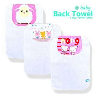 Back towel large