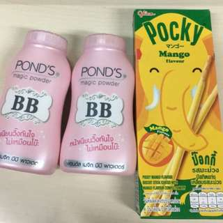 Ponds BB Powder Thailand Original