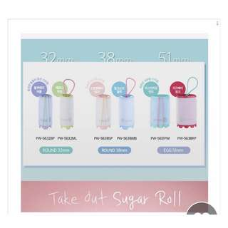 UNIX Sugar Roll USB Portable Rechargeable Hair Roll