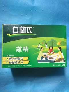 全新! 白蘭氏雞精6樽裝 (70g x 6樽) 原味 Brand's Essense of Chicken 健康保健飲品 supplement - 實物圖
