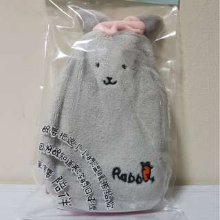 Pee-order Hot Water Bag - Grey Rabbit 350ml